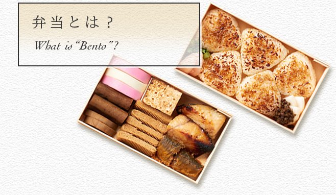What is Bento