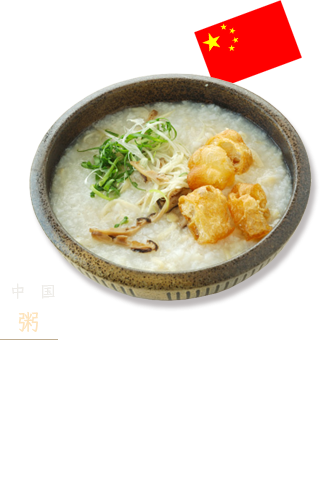 China: Congee Congee consists of rice that has been stewed in a chicken or conpoy stock over a long period of time, until the rice is so soft that the grains are almost imperceptible. This dish is often eaten with toppings such as Szechuan pickles or fried bread sticks.