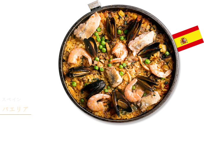 Spain: Paella Paella is made by adding rice and water to fried vegetables and seafood, then simmering the mixture with salt and saffron before finishing it in an oven. This dish uses short-grained rice.
